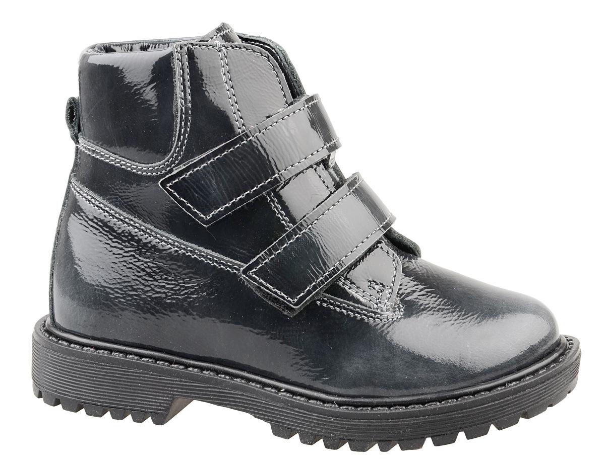 Ботинки для мальчика Тотто, цвет: серый, черный. 1126-БП. Размер 271126-БПБотинки для мальчика Тотто - это ортопедическая обувь, которая помогает правильному формированию стопы ребенка. Такая обувь необходима в детском возрасте для коррекции стоп при плоскостопии и вальгусной деформации, а также для профилактики этих состояний. Она обеспечивает правильное распределение нагрузки на передний отдел стопы и пятку, за счет чего малыш лучше удерживает равновесие и чувствует себя более уверенно. Обувь Тотто идеально подходит для детей, которые только начали ходить.Верх ботинок выполнен из натуральной лаковой кожи. Подошва изготовлена из легкого, гибкого и прочного термопластичного материала, она смягчает удары от соприкосновения обуви с поверхностью, защищая детскую ножку от травм. Протектор подошвы обеспечивает надежное сцепление с землей или асфальтом. Внутренняя поверхность и стелька отделаны байкой. Ботинки застегиваются с помощью ремешков на липучки, благодаря которым можно регулировать объем обуви. Весь модельный ряд Тотто характеризует: плотный захват голеностопа, мягкие нейтрализующие швы, жесткий задник продлен до середины стопы, стельки со сводоподдерживающим эффектом, натуральная кожа.