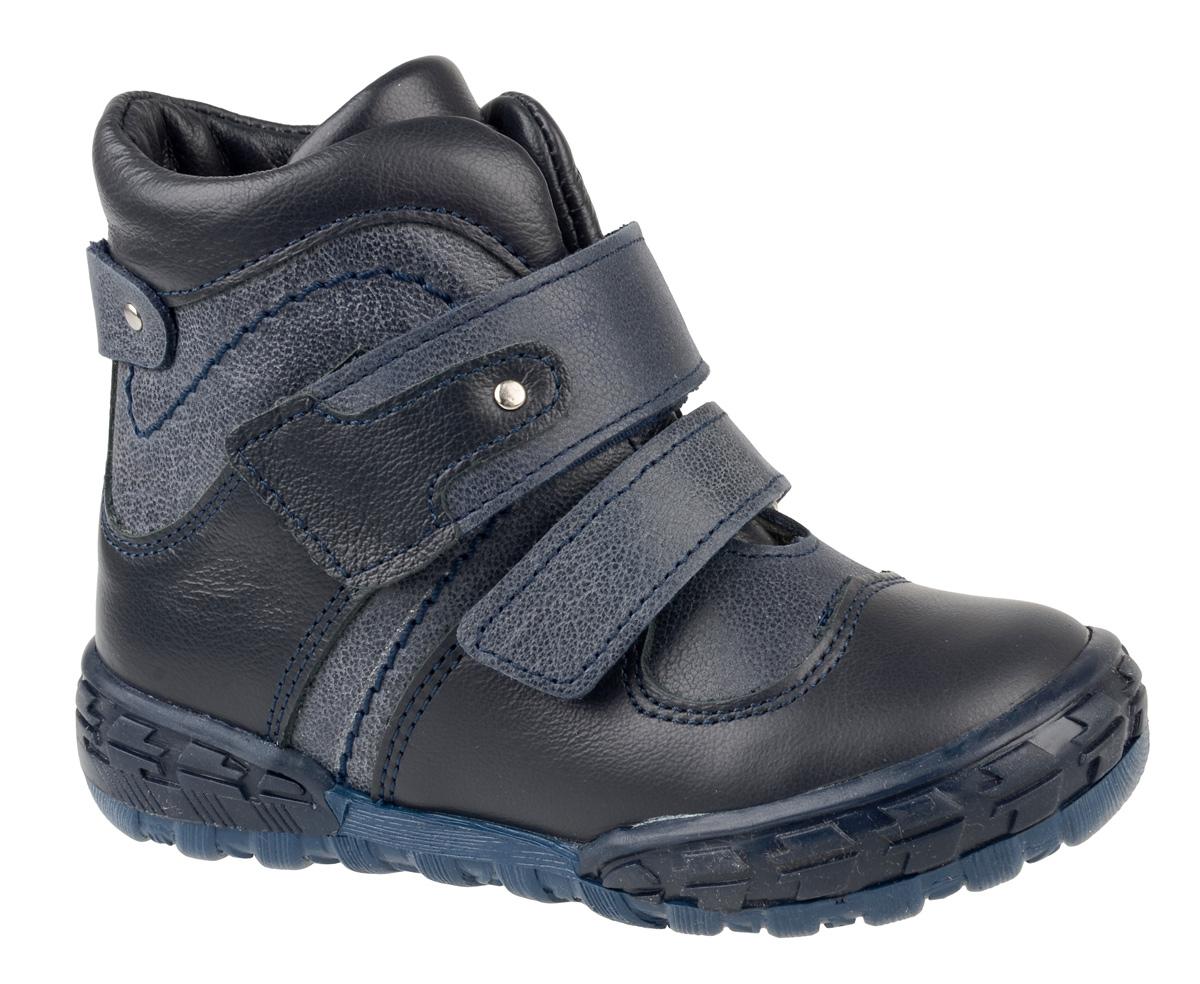 Ботинки для мальчика Тотто, цвет: темно-синий. 208-БП. Размер 22208-БПБотинки для мальчика Тотто - это ортопедическая обувь, которая помогает правильному формированию стопы ребенка. Такая обувь необходима в детском возрасте для коррекции стоп при плоскостопии и вальгусной деформации, а также для профилактики этих состояний. Она обеспечивает правильное распределение нагрузки на передний отдел стопы и пятку, за счет чего малыш лучше удерживает равновесие и чувствует себя более уверенно. Обувь Тотто идеально подходит для детей, которые только начали ходить.Верх ботинок выполнен из натуральной кожи. Подошва изготовлена из легкого, гибкого и прочного термопластичного материала, она смягчает удары от соприкосновения обуви с поверхностью, защищая детскую ножку от травм. Протектор подошвы обеспечивает надежное сцепление с землей или асфальтом. Внутренняя поверхность и стелька отделаны байкой. Ботинки застегиваются с помощью ремешков на липучки, благодаря которым можно регулировать объем обуви. Весь модельный ряд Тотто характеризует: плотный захват голеностопа, мягкие нейтрализующие швы, жесткий задник продлен до середины стопы, стельки со сводоподдерживающим эффектом, натуральная кожа.