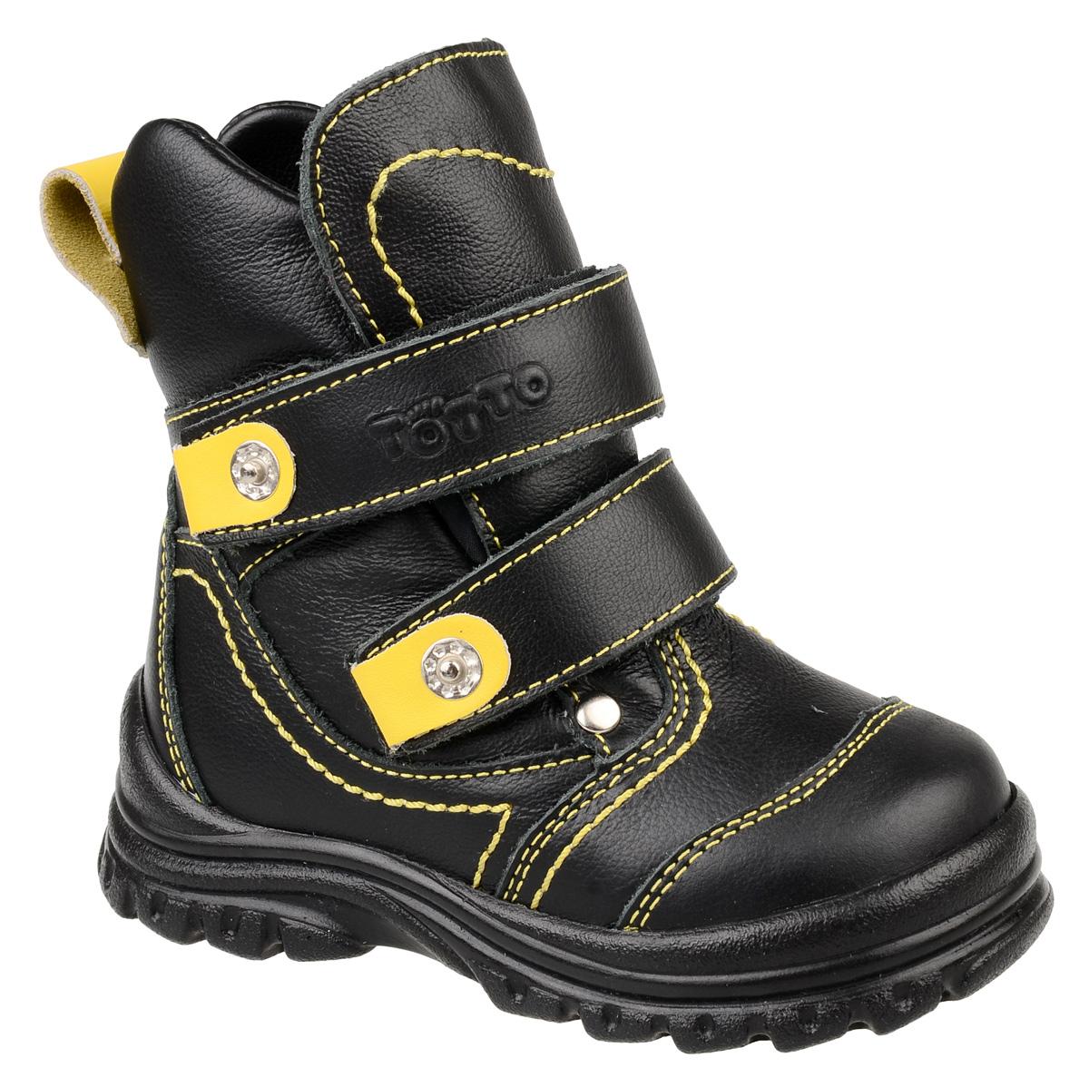 Сапоги для мальчика Тотто, цвет: черный, желтый. 215-МП. Размер 22215-МПСапоги для мальчика Тотто - это ортопедическая обувь, которая помогает правильному формированию стопы ребенка. Такая обувь необходима в детском возрасте для коррекции стоп при плоскостопии и вальгусной деформации, а также для профилактики этих состояний. Она обеспечивает правильное распределение нагрузки на передний отдел стопы и пятку, за счет чего малыш лучше удерживает равновесие и чувствует себя более уверенно. Обувь Тотто идеально подходит для детей, которые только начали ходить.Верх сапог выполнен из натуральной кожи. Подошва изготовлена из легкого, гибкого и прочного термопластичного материала, она смягчает удары от соприкосновения обуви с поверхностью, защищая детскую ножку от травм. Протектор подошвы обеспечивает надежное сцепление с землей или асфальтом. Внутренняя поверхность и стелька отделаны байкой. Сапоги застегиваются с помощью ремешков на липучки, благодаря которым можно регулировать объем обуви. Весь модельный ряд Тотто характеризует: плотный захват голеностопа, мягкие нейтрализующие швы, жесткий задник продлен до середины стопы, стельки со сводоподдерживающим эффектом, натуральная кожа.