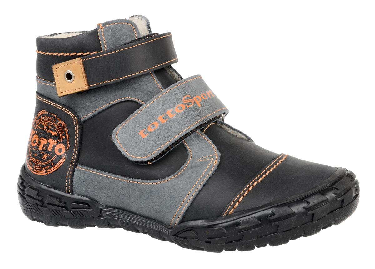 Ботинки для мальчика Тотто, цвет: черный, серый, коричневый. 219-БП. Размер 27219-БПБотинки для мальчика Тотто - это ортопедическая обувь, которая помогает правильному формированию стопы ребенка. Такая обувь необходима в детском возрасте для коррекции стоп при плоскостопии и вальгусной деформации, а также для профилактики этих состояний. Она обеспечивает правильное распределение нагрузки на передний отдел стопы и пятку, за счет чего малыш лучше удерживает равновесие и чувствует себя более уверенно. Обувь Тотто идеально подходит для детей, которые только начали ходить.Верх ботинок выполнен из натуральной кожи. Подошва изготовлена из легкого, гибкого и прочного термопластичного материала, она смягчает удары от соприкосновения обуви с поверхностью, защищая детскую ножку от травм. Протектор подошвы обеспечивает надежное сцепление с землей или асфальтом. Внутренняя поверхность и стелька отделаны байкой. Ботинки застегиваются с помощью ремешков на липучки, благодаря которым можно регулировать объем обуви. Весь модельный ряд Тотто характеризует: плотный захват голеностопа, мягкие нейтрализующие швы, жесткий задник продлен до середины стопы, стельки со сводоподдерживающим эффектом, натуральная кожа.