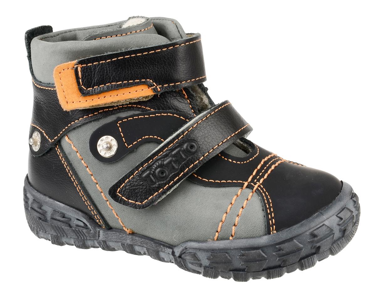 Ботинки для мальчика Тотто, цвет: черный, серый, оранжевый. 248-БП. Размер 22248-БПБотинки для мальчика Тотто - это ортопедическая обувь, которая помогает правильному формированию стопы ребенка. Такая обувь необходима в детском возрасте для коррекции стоп при плоскостопии и вальгусной деформации, а также для профилактики этих состояний. Она обеспечивает правильное распределение нагрузки на передний отдел стопы и пятку, за счет чего малыш лучше удерживает равновесие и чувствует себя более уверенно. Обувь Тотто идеально подходит для детей, которые только начали ходить.Верх ботинок выполнен из натуральной кожи. Подошва изготовлена из легкого, гибкого и прочного термопластичного материала, она смягчает удары от соприкосновения обуви с поверхностью, защищая детскую ножку от травм. Протектор подошвы обеспечивает надежное сцепление с землей или асфальтом. Внутренняя поверхность и стелька отделаны байкой. Ботинки застегиваются с помощью ремешков на липучки, благодаря которым можно регулировать объем обуви. Весь модельный ряд Тотто характеризует: плотный захват голеностопа, мягкие нейтрализующие швы, жесткий задник продлен до середины стопы, стельки со сводоподдерживающим эффектом, натуральная кожа.