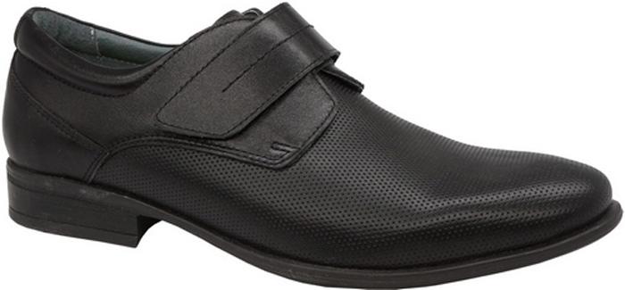 Полуботинки для мальчиков Зебра, цвет: черный. 11829-1. Размер 3811829-1