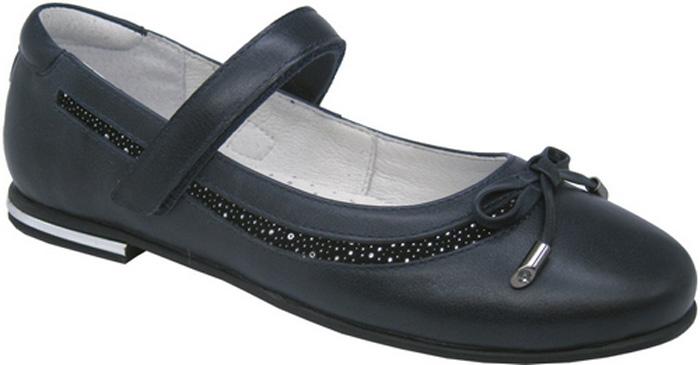 Туфли для девочек Зебра, цвет: синий. 11819-5. Размер 3711819-5