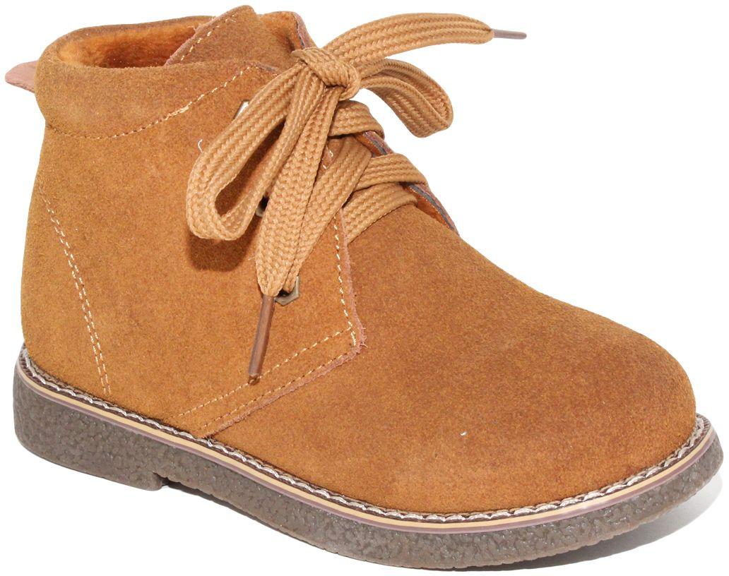 Ботинки для мальчика Капитошка, цвет: песочный. F7756. Размер 29F7756Модные ботинки от Капитошка придутся по душе вам и вашему мальчику! Модель выполнена из натуральной кожи. Ярлычок на заднике предназначен для удобства обувания. Шнуровка прочно зафиксирует изделие на ноге. Удобные ботинки - необходимая вещь в гардеробе каждого ребенка.
