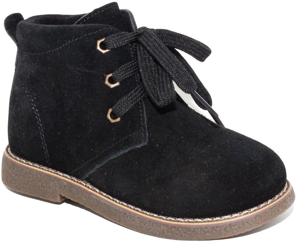 Ботинки для мальчика Капитошка, цвет: черный. F7755. Размер 29F7755Модные ботинки от Капитошка придутся по душе вам и вашему мальчику! Модель выполнена из натуральной кожи. Ярлычок на заднике предназначен для удобства обувания. Шнуровка прочно зафиксирует изделие на ноге. Удобные ботинки - необходимая вещь в гардеробе каждого ребенка.