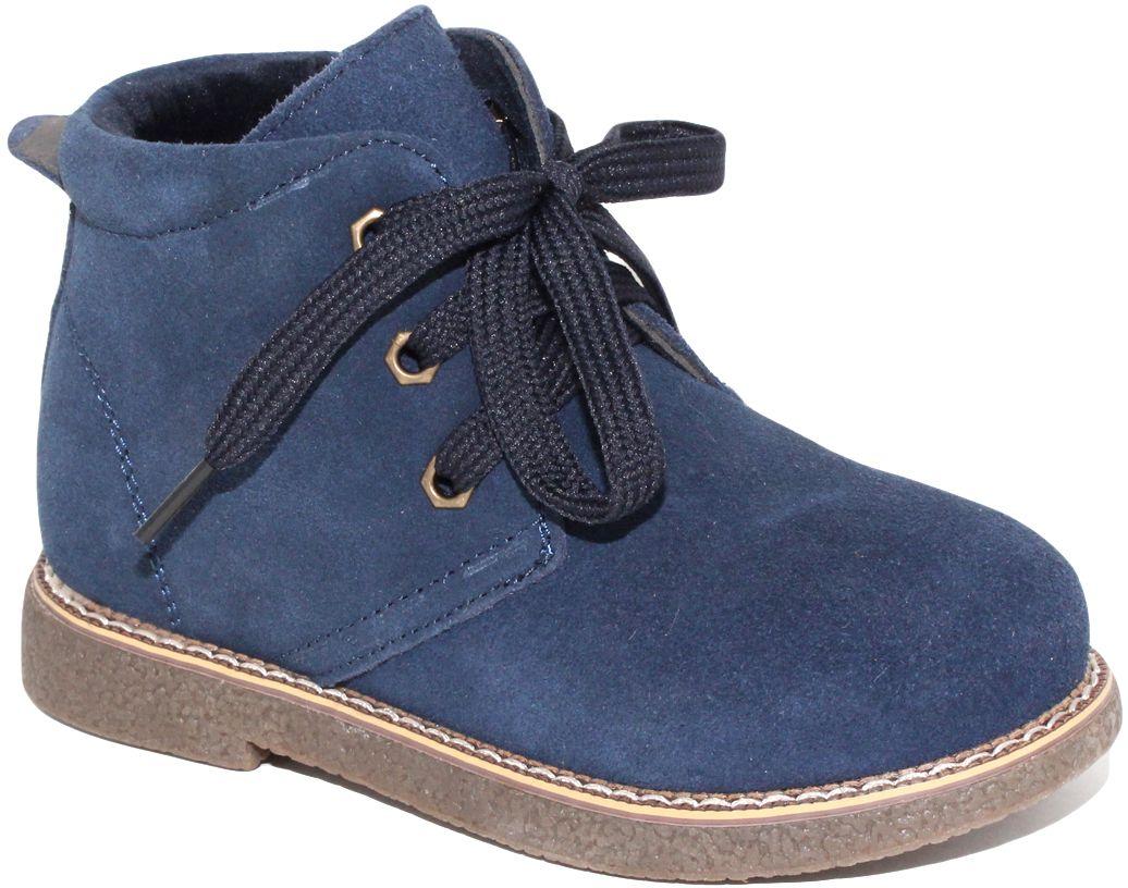 Ботинки для мальчика Капитошка, цвет: синий. F7754. Размер 30F7754Модные ботинки от Капитошка придутся по душе вам и вашему мальчику! Модель выполнена из натуральной кожи. Ярлычок на заднике предназначен для удобства обувания. Шнуровка прочно зафиксирует изделие на ноге. Удобные ботинки - необходимая вещь в гардеробе каждого ребенка.