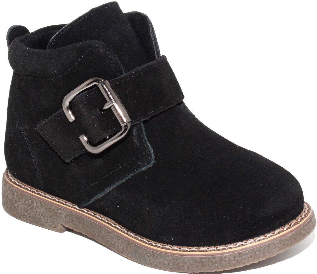 Ботинки для мальчика Капитошка, цвет: черный. F7752. Размер 31F7752Модные ботинки от Капитошка придутся по душе вам и вашему мальчику! Модель выполнена из натуральной кожи. Ярлычок на заднике предназначен для удобства обувания. Ботинки застегиваются на молнию, расположенную на одной из боковых сторон. Резиновая подошва с рифлением обеспечивает отличное сцепление с различными поверхностями.Удобные ботинки - необходимая вещь в гардеробе каждого ребенка.
