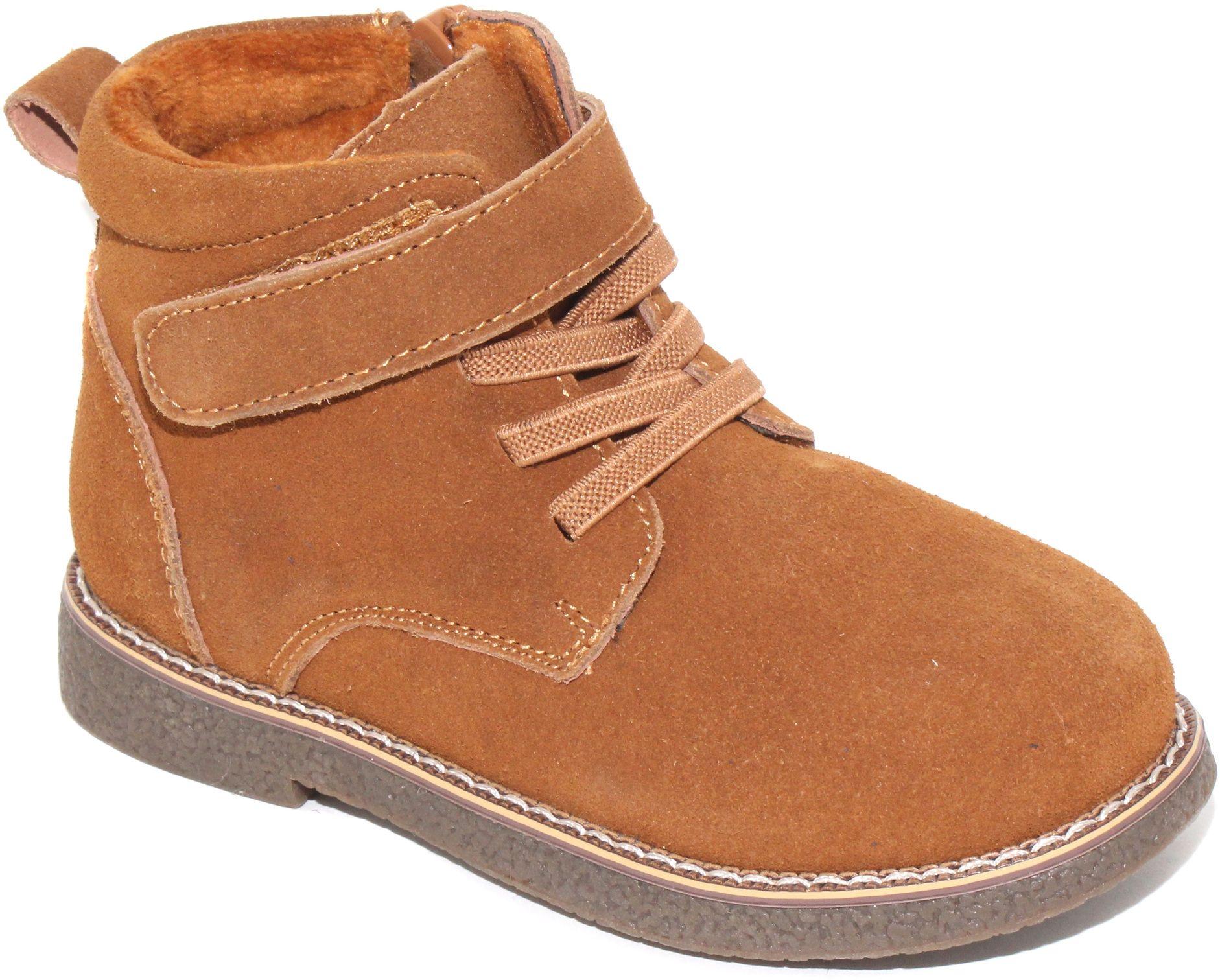 Ботинки для мальчика Капитошка, цвет: песочный. F7750. Размер 30F7750Модные ботинки от Капитошка придутся по душе вам и вашему мальчику! Модель выполнена из натуральной кожи. Ярлычок на заднике предназначен для удобства обувания. Ботинки застегиваются на молнию, расположенную на одной из боковых сторон. Эластичная шнуровка и ремешок на застежке-липучке прочно зафиксируют изделие на ноге. Удобные ботинки - необходимая вещь в гардеробе каждого ребенка.