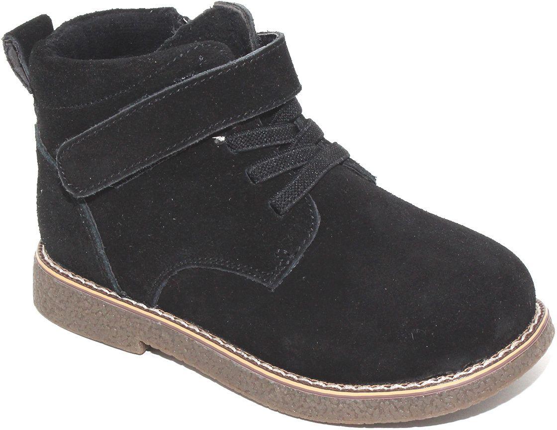 Ботинки для мальчика Капитошка, цвет: черный. F7749. Размер 29F7749Модные ботинки от Капитошка придутся по душе вам и вашему мальчику! Модель выполнена из натуральной кожи. Ярлычок на заднике предназначен для удобства обувания. Ботинки застегиваются на молнию, расположенную на одной из боковых сторон. Эластичная шнуровка и ремешок на застежке-липучке прочно зафиксируют изделие на ноге. Удобные ботинки - необходимая вещь в гардеробе каждого ребенка.