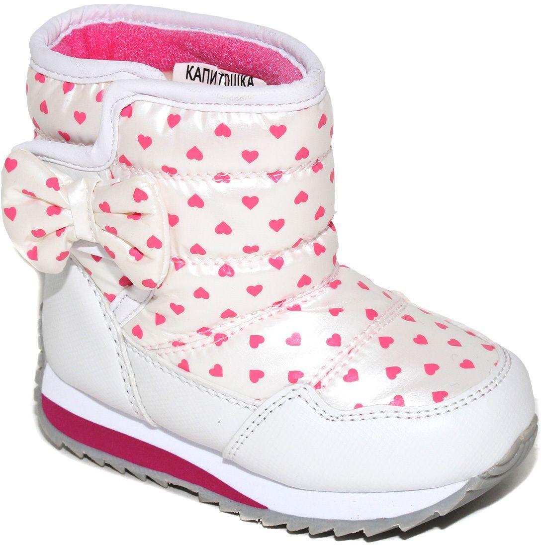 Дутики для девочки Капитошка, цвет: белый, розовый. F7551. Размер 26F7551/F7569Модные дутики для девочки от Капитошка придутся вашему ребенку по душе! Модель выполнена из искусственной кожи и оформлена принтом с изображением сердечек, сбоку - очаровательным бантиком. Застежка-липучка надежно зафиксирует обувь на ноге. Подкладка и стелька из натуральной шерсти не дадут ногам замерзнуть. Подошва дополнена рифлением для лучшего сцепления с различными поверхностями.