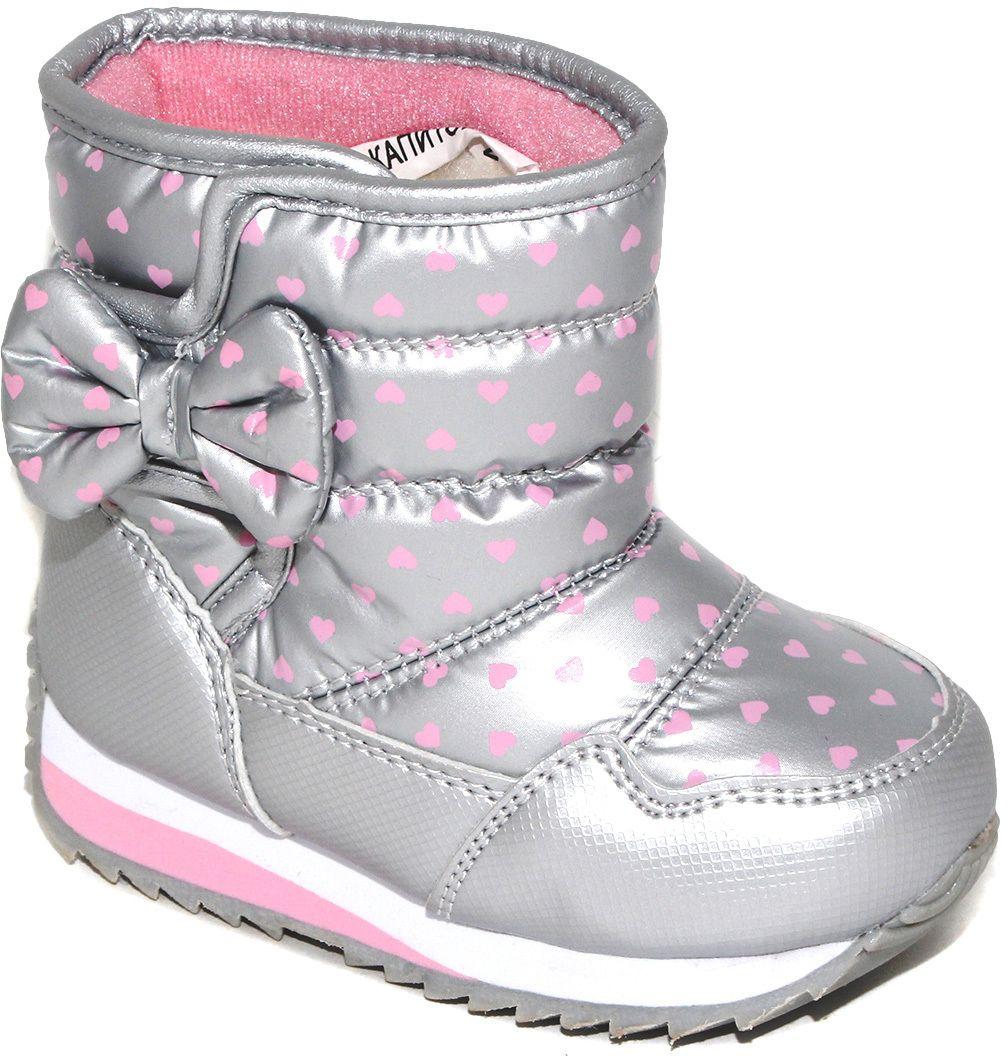 Дутики для девочки Капитошка, цвет: серебристый, розовый. F7550. Размер 23F7550/F7568Модные дутики для девочки от Капитошка придутся вашему ребенку по душе! Модель выполнена из искусственной кожи и оформлена принтом с изображением сердечек, сбоку - очаровательным бантиком. Застежка-липучка надежно зафиксирует обувь на ноге. Подкладка и стелька из натуральной шерсти не дадут ногам замерзнуть. Подошва дополнена рифлением для лучшего сцепления с различными поверхностями.