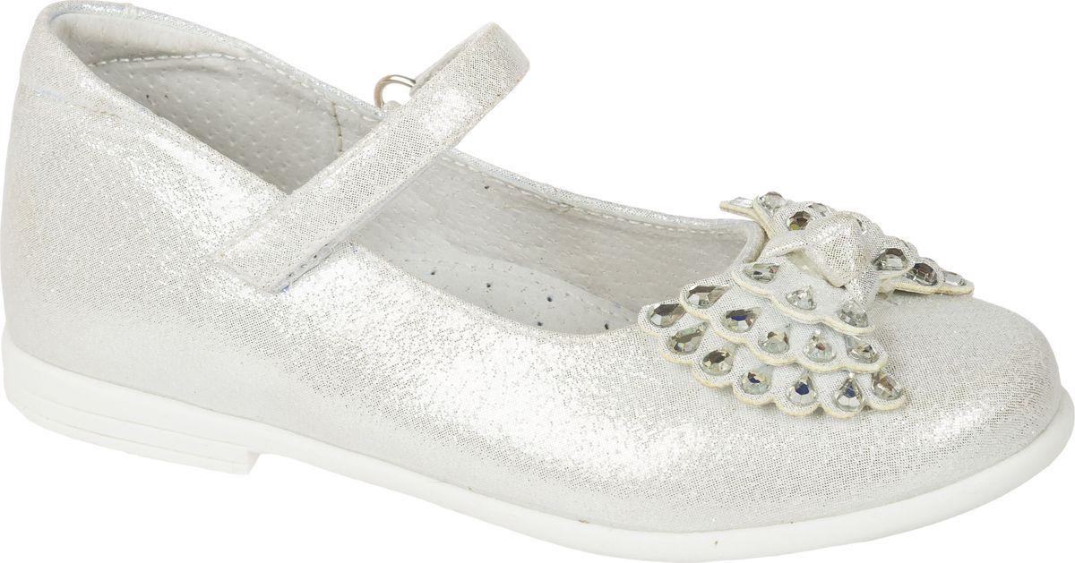 Туфли для девочки Mursu, цвет: серебряный. 201603. Размер 29201603Туфли от Mursu придутся по душе вашей юной моднице. Модель выполнена из высококачественного текстиля. Ремешок на липучке надежно зафиксирует туфли на ноге. Подкладка и стелька из натуральной кожи гарантируют и комфорт при носке. Гибкая мягкая подошва обеспечивает идеальное сцепление с разными поверхностями. На мыске туфли оформлены очаровательным бантиком со стразами.