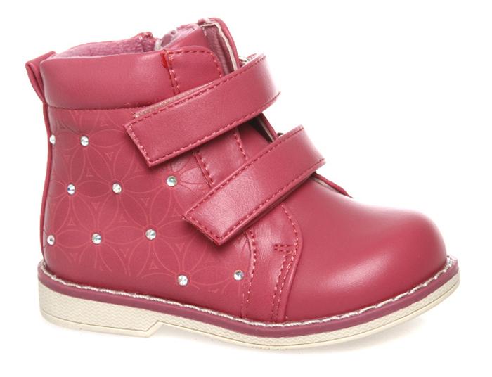 Ботинки для девочки Сказка, цвет: темно-розовый. R279626182. Размер 21R279626182Ботинки для девочки Сказка выполнены из комбинированной натуральной и искусственной кожи. Модель на ноге фиксируется при помощи ремешков на липучках и молнии. Подкладка и стелька из текстиля гарантируют комфорт при носке. Гибкая и мягкая резиновая подошва долговечна и обеспечивает высокую устойчивость к деформациям, амортизация обеспечит высокий комфорт во время ежедневного использования. Ботинки декорированы стразами.
