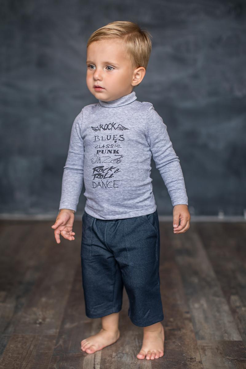 Водолазка для мальчика Мамуляндия Music, цвет: серый. 17-0305. Размер 9817-0305Водолазка для мальчика Мамуляндия Music изготовлена из трикотажного полотна высшего качества (рибана). Модель с воротником-гольф и длинными рукавами оформлена принтом на водной основе.