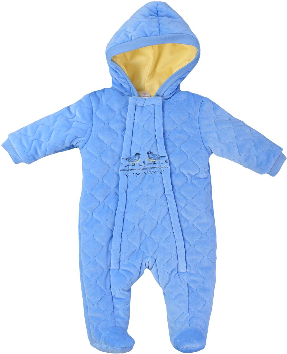 Комбинезон утепленный детский Мамуляндия Зимняя, цвет: голубой. 17-5000. Размер 8017-5000Утепленный комбинезон с капюшоном для новорожденных изготовлен из стеганого трикотажного полотна (велюр). Удобное расположение кнопок и застёжки - молнии для переодевания ребенка.