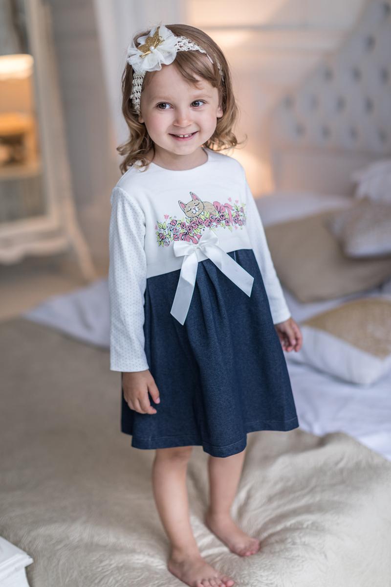 Платье для девочки Мамуляндия Мультяшки-Девочки, цвет: молочный, синий. 17-609. Размер 9217-609Платье для девочки Мамуляндия Мультяшки-Девочки выполнено из натурального хлопка. Модель с круглым вырезом горловины и длинными рукавами застегивается на кнопки.