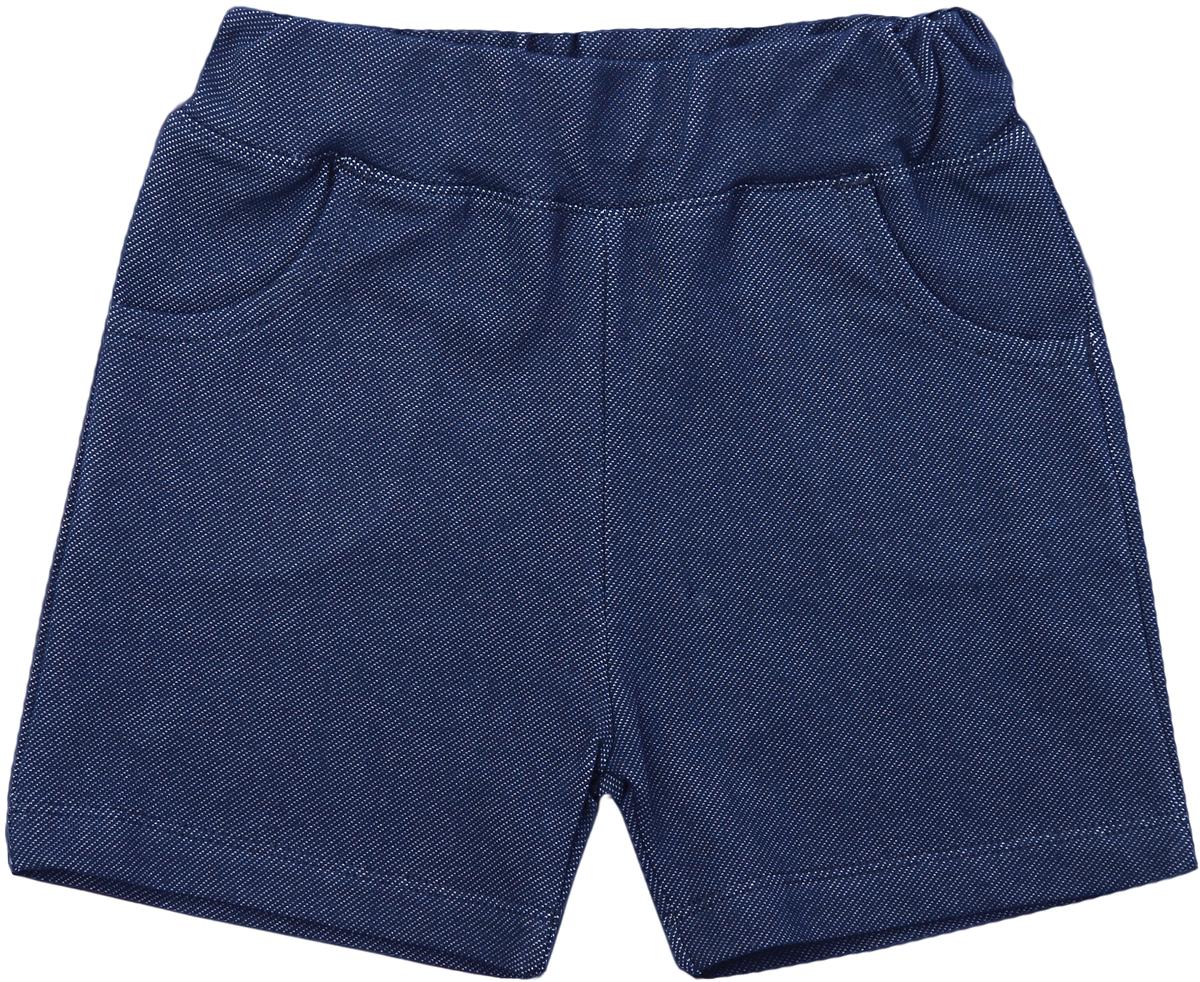 Шорты для мальчиков Мамуляндия Мультяшки-Мальчики, цвет: синий. 17-707. Размер 8617-707Шорты для мальчика из коллекции Мультяшки-Мальчики.Выполнены из трикотажного джинсового полотна тёмно-синего цвета.