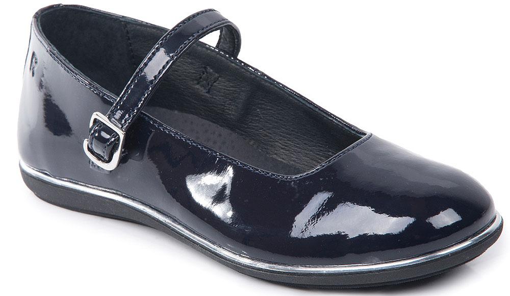 Туфли для девочек Richter, цвет: темно-синий. 3511-258-7200. Размер 353511-258-7200