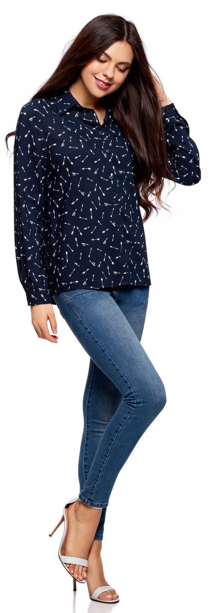Блузка женская oodji Ultra, цвет: темно-синий, белый. 11411098-3/24681/7912G. Размер 36 (42-170)11411098-3/24681/7912GЖенская блузка oodji Ultra выполнена из 100% вискозы. Модель с отложным воротником и длинными рукавами застегивается на пуговицы.