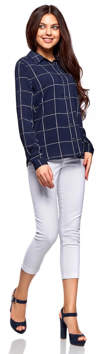 Блузка женская oodji Ultra, цвет: темно-синий, белый. 11411098-3/24681/7912C. Размер 40 (46-170)11411098-3/24681/7912CЖенская блузка oodji Ultra выполнена из 100% вискозы. Модель с отложным воротником и длинными рукавами застегивается на пуговицы.
