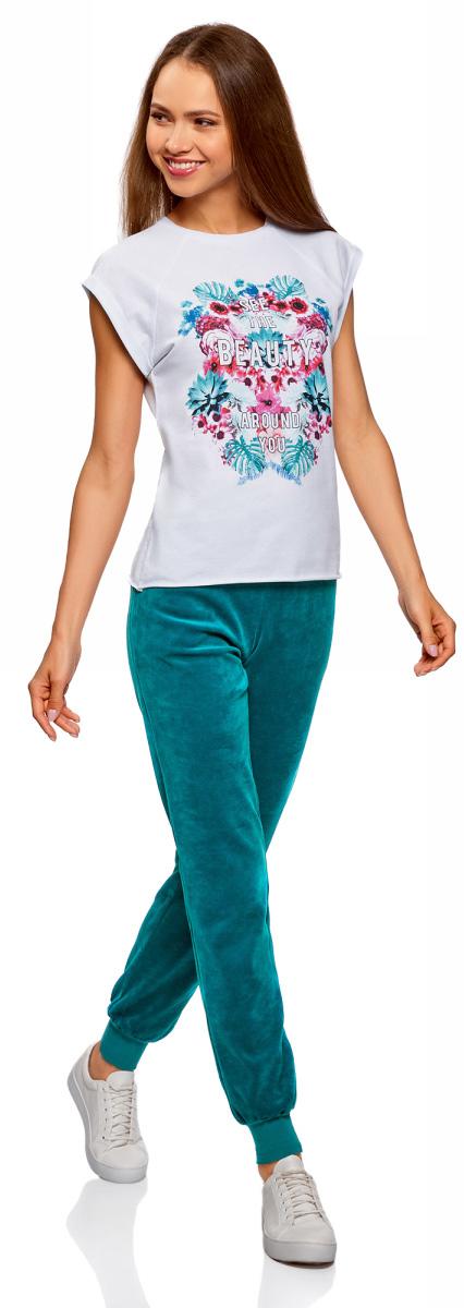 Брюки спортивные женские oodji Ultra, цвет: бирюзовый. 16701052B/47883/7300N. Размер XS (42)16701052B/47883/7300NЖенские спортивные брюки oodji изготовлены из качественной смесовой ткани. Модель выполнена с широким эластичным поясом и завязками на талии. Низы брючин дополнены широкими манжетами.