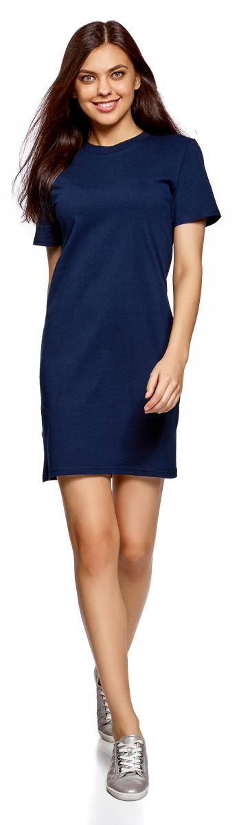 Платье oodji Ultra, цвет: темно-синий. 14001194/46154/7900N. Размер M (46)14001194/46154/7900NТрикотажное платье oodji изготовлено из качественного натурального хлопка. Модель прямого силуэта выполнена с круглой горловиной и короткими рукавами.
