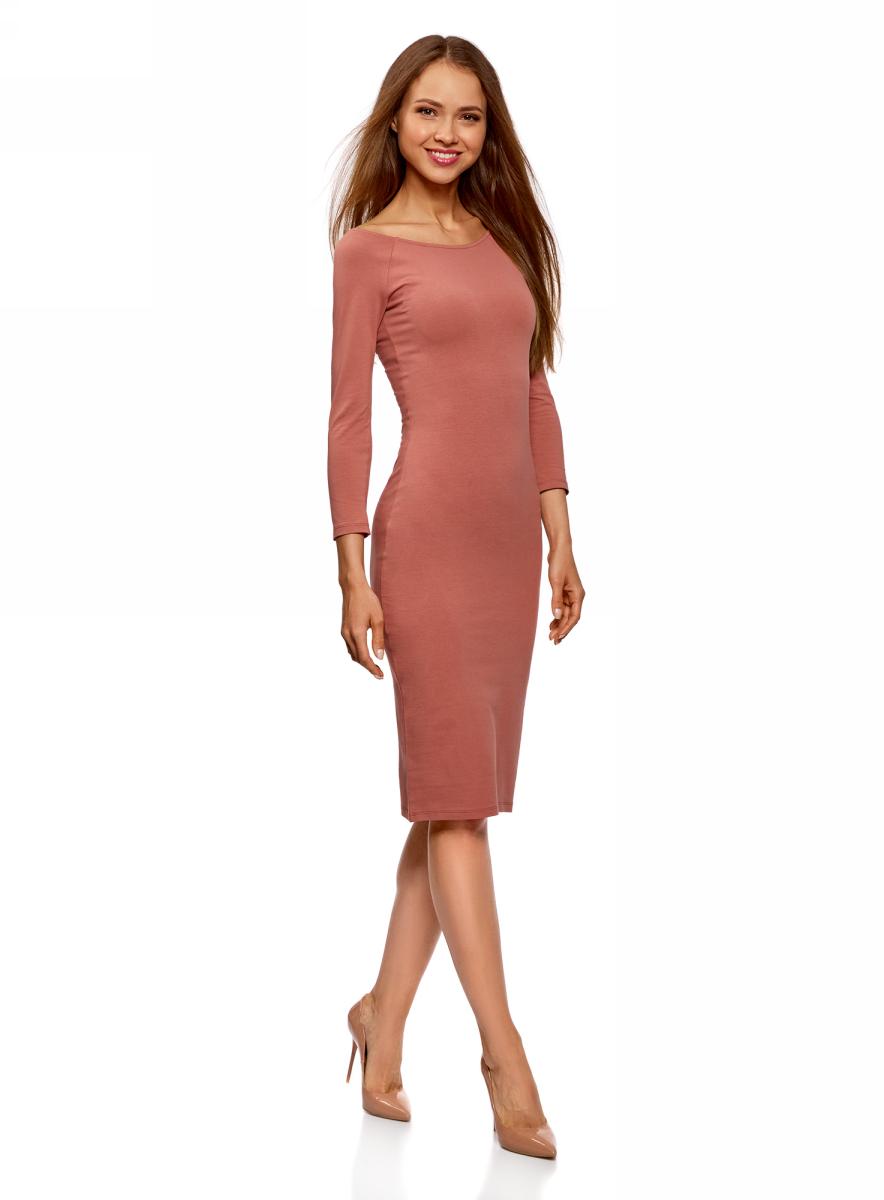 Платье oodji Ultra, цвет: коралловый, темно-синий, 2 шт. 14017001T2/47420/19KWN. Размер L (48)14017001T2/47420/19KWNСтильное платье oodji изготовлено из качественного смесового материала. Облегающая модель с горловиной-лодочкой и рукавами 3/4. В наборе 2 платья.