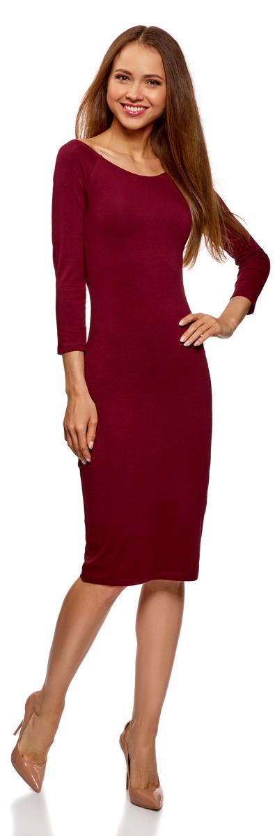 Платье oodji Ultra, цвет: черный, голубой, бордовый, 3 шт. 14017001T3/47420/19EBN. Размер S (44)14017001T3/47420/19EBNСтильное платье oodji изготовлено из качественного эластичного хлопка. Облегающая модель с горловиной-лодочкой и рукавами 3/4. В наборе 3 платья.