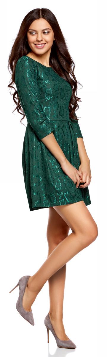 Платье oodji Ultra, цвет: темно-изумрудный. 14011005-1/42644/6E00N. Размер S (44)14011005-1/42644/6E00NСтильное платье oodji изготовлено из качественного полиамида. Приталенная модель с круглой горловиной, пышной юбкой и рукавами 3/4. Платье застегивается на спинке на молнию.