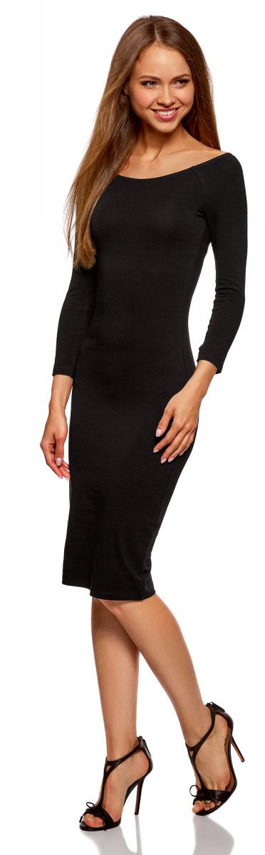 Платье oodji Ultra, цвет: черный, 3 шт. 14017001T3/47420/2900N. Размер XXL (52)14017001T3/47420/2900NСтильное платье oodji изготовлено из качественного эластичного хлопка. Облегающая модель с горловиной-лодочкой и рукавами 3/4. В наборе 3 платья.