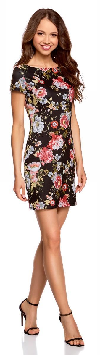 Платье oodji Ultra, цвет: черный, ягодный. 14001117-14B/45344/294CF. Размер M (46)14001117-14B/45344/294CFСтильное платье oodji изготовлено из качественного смесового материала. Приталенная модель с горловиной-лодочкой и с короткими рукавами.