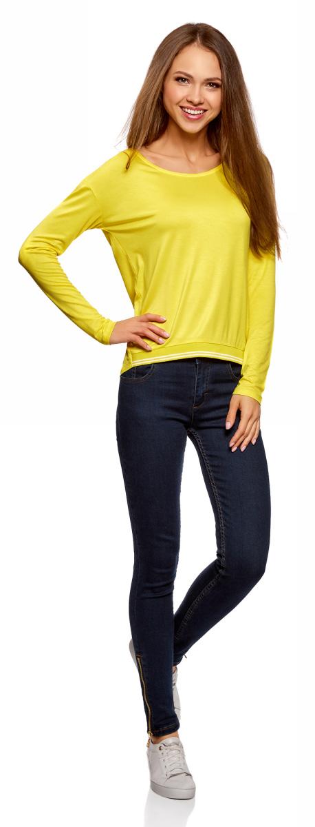 Футболка женская oodji Ultra, цвет: лимонный. 14208001/19768/5100N. Размер L (48)14208001/19768/5100NФутболка женская oodji изготовлена из мягкого смесового материала. Укороченная модель выполнена с длинными рукавами и круглой горловиной.