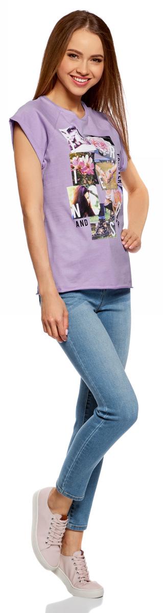 Футболка женская oodji Ultra, цвет: сиреневый, мультиколор. 14707001-44/46154/8019P. Размер L (48)14707001-44/46154/8019PФутболка женская oodji изготовлена из натурального хлопка. Модель выполнена с короткими рукавами и круглой горловиной. Оригинальный крупный принт на груди придает изделию оригинальность.