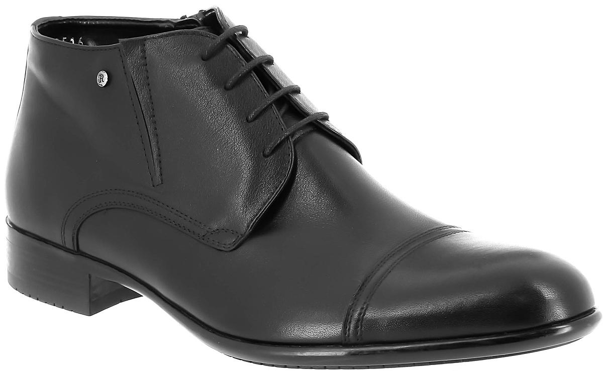 Ботинки мужские Ralf Ringer Kevin, цвет: черный. 563304ЧН. Размер 42563304ЧНЭти мужские ботинки можно носить как с широкими, так и с узкими джинсами и брюками. Модель выполнена из натуральной кожи. Высокая шнуровка позволяет удобно фиксировать ботинки на ноге, а удобная подошва обеспечивает невероятный комфорт при ходьбе. С помощью такой пары обуви можно не бояться остаться без внимания. Она подойдет к абсолютно любому образу и подчеркнет ваш утонченный вкус.
