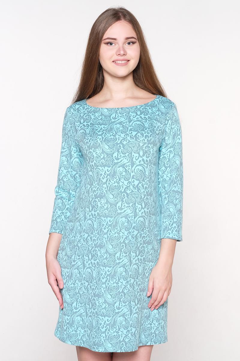 Платье для беременных и кормящих Hunny Mammy, цвет: бирюзовый, серый. 2-НМ 30711. Размер 482-НМ 30711Красивое платье для беременных рукав ?, округлый вырез горловины. Удобная, комфортная и очень женственная модель.