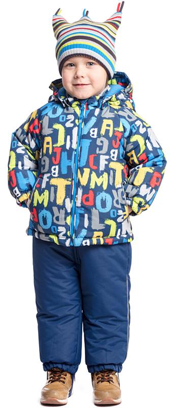 Куртка для мальчика PlayToday, цвет: синий, голубой. 377001. Размер 80377001Утепленная куртка PlayToday, выполненная из водоотталкивающей ткани, - отличное решение для промозглой погоды. Капюшон на кнопках, при необходимости его можно отстегнуть. Модель на молнии, специальный карман для бегунка не позволит застежке травмировать нежную кожу ребенка. Рукава модели на резинках. Низ на регулируемом шнуре-кулиске. Хлопковая подкладка куртки хорошо впитывает лишнюю влагу. Модель дополнена вшивными карманами.
