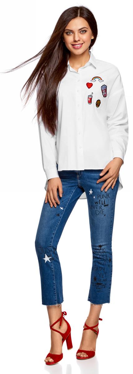 Рубашка женская oodji Ultra, цвет: белый. 11411165/36217/1000N. Размер 40-170 (46-170)11411165/36217/1000NРубашка женская oodji Ultra выполнена из натурального хлопка. Модель с длинными рукавами и отложным воротником застегивается на пуговицы.