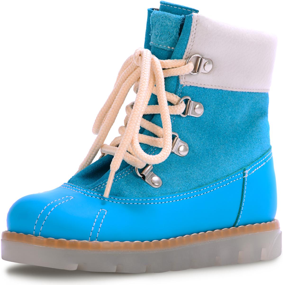 Ботинки для девочек TapiBoo Сидней, цвет: бирюзовый. 23007. Размер 3223007Ботинки утепленные от TapiBoo. Подкладка из шерстяной байки LANATEX поддерживает комфортную температуру внутри обуви при погодных условиях от +5 до -5 градусов. Многослойная, анатомическая стелька гарантирует правильное формирование стопы. Полнота ботинок регулируется при помощи шнурков. Толстая подошва и специальная гидрофобная кожа нижней части ботинок, защищает ножки ребенка от влаги.
