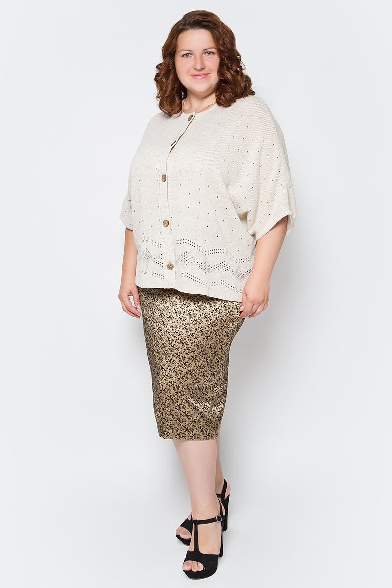 Жакет женский Milana Style, цвет: льняной. 1323. Размер 681323Шикарный теплый жакет с необычной вязкой и вывязанными карманами – идеальный вариант для любой модницы!