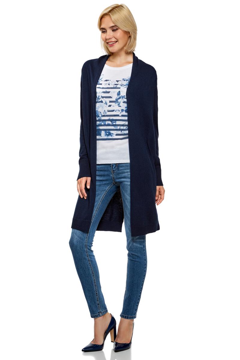 Кардиган женский oodji Collection, цвет: темно-синий. 73212385-3/43755/7901N. Размер S (44)73212385-3/43755/7901N