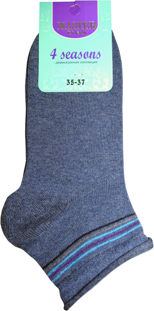 Носки женские Master Socks, цвет: темно-синий. 55303. Размер 2355303Удобные носки Master Socks, изготовленные из высококачественного комбинированного материала с хлопковой основой, очень мягкие и приятные на ощупь, позволяют коже дышать.Эластичная резинка плотно облегает ногу, не сдавливая ее, обеспечивая комфорт и удобство. Носки с паголенком классической длины. Практичные и комфортные носки великолепно подойдут к любой вашей обуви.