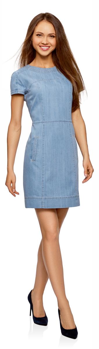 Платье женское oodji Collection, цвет: голубой джинс. 22909023/18361/7000W. Размер 42-170 (48-170)22909023/18361/7000W