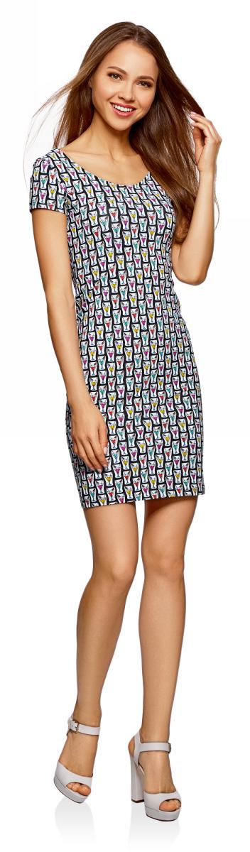 Платье oodji Collection, цвет: черный, розовый, графика. 24001082-2/47420/2941G. Размер XXL (52)24001082-2/47420/2941GПлатье oodji Collection выполнено из эластичного хлопка и оформлено глубоким вырезом на спинке. Модель мини-длины с короткими рукавами облегает фигуру и подчеркивает ее достоинства. Платье подойдет для прогулок, свидания или встречи с подругами и станет отличным дополнением повседневного гардероба.