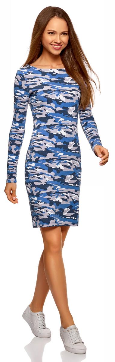 Платье oodji Ultra, цвет: синий, светло-серый. 14001183-2/47420/7520O. Размер S (44)14001183-2/47420/7520OЭлегантное трикотажное платье облегающего силуэта, с вырезом-лодочкой и длинными рукавами. Простота и тщательно продуманный крой являются главным достоинством этой модели. Платье сдержанного дизайна, без украшений и сложных элементов, смотрится стильно. Трикотаж приятен для тела, тянется и комфортен в ношении.