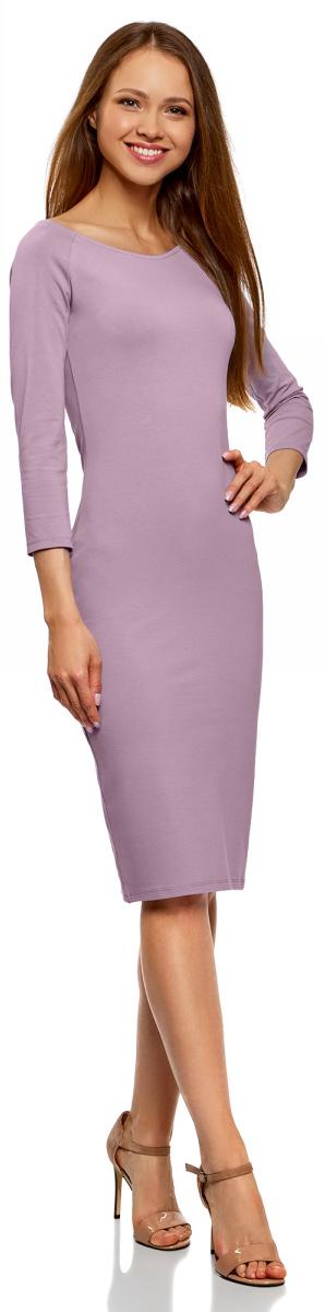 Платье oodji Ultra, цвет: сиреневый. 14017001-6B/47420/8000N. Размер XL (50)14017001-6B/47420/8000NИзящное трикотажное платье облегающего силуэта с длинными рукавами выполнено из полиэстера с добавлением эластана. Платье эффектно сидит и отлично смотрится.