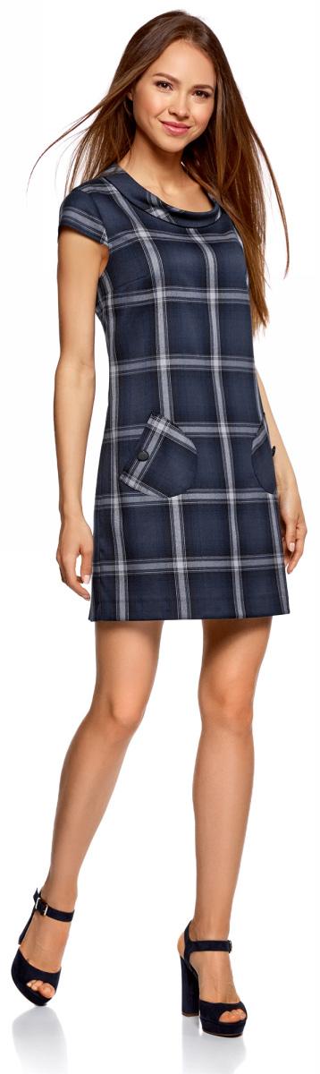 Платье oodji Ultra, цвет: темно-синий, серый. 12C03001/37812/7923C. Размер 40-164 (46-164)12C03001/37812/7923CСтильное платье прямого кроя с короткими рукавами. У модели небольшой воротник-хомут и два накладных закругленных кармана на пуговицах. Короткое платье прямого силуэта красиво сидит на любой фигуре.