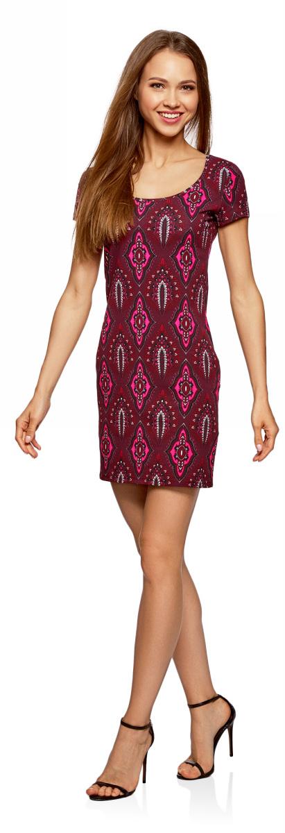 Платье женское oodji Ultra, цвет: темно-фиолетовый, фуксия, этника. 14001182/47420/8847E. Размер M (46)14001182/47420/8847EБазовое облегающее платье с большим вырезом. Модель длиной ниже середины бедра. Короткий втачной рукав с двойной отстрочкой. Широкая круглая горловина отделан бейкой. Благодаря вырезу платье легко надевать. Мягкий трикотаж из натурального хлопка с незначительным добавлением эластана дышит, хорошо тянется и плотно облегает фигуру. Платье приятно для тела и не стесняет движений. Простой классический крой повторяет очертания силуэта. Облегающее платье прекрасно подойдет для фигур разного типа. Короткое трикотажное платье просто незаменимо в любом гардеробе. В нем можно пойти на дружескую встречу, прогулку по вечернему городу, в кино или кафе. В прохладную погоду сверху можно надеть жакет или укороченную куртку из кожи или замши. С платьем отлично сочетается обувь на каблуке – туфли-лодочки, босоножки, сандалии, ботильоны. С помощью неформальных кед или слипонов вы сможете создать спортивный и динамичный образ. Тоненький кожаный ремешок, оригинальный браслет или короткие бусы помогут завершить привлекательный лук. В таком платье вы будете чувствовать себя свободно и уверенно.