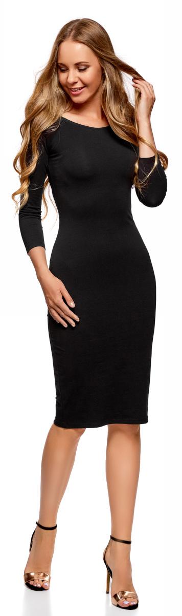Платье oodji Ultra, цвет: черный, 2 шт. 14017001T2/47420/2900N. Размер XXS (40)14017001T2/47420/2900NПлатье oodji Ultra выполнено из хлопка с добавлением эластана. Модель с длинными рукавами и воротником лодочка.В комплект входят два платья.