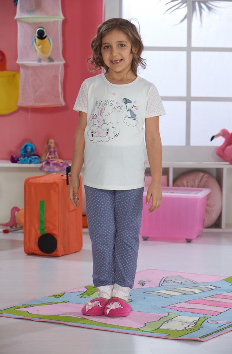 Домашний комплект для девочки Sevim, цвет: кремовый. 7493 SV. Размер 7 (122)7493 SV