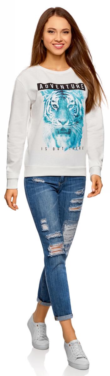 Свитшот женский oodji Ultra, цвет: белый, морская волна. 14808015-2/46151/126CP. Размер XL (50)14808015-2/46151/126CP